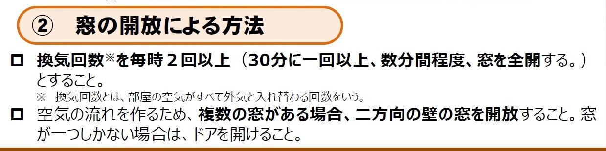 Photo_20200923135801